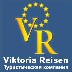 Viktoria Reisen
