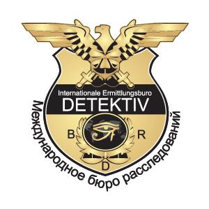 Международное бюро расследований - Internationale Ermittlungsbüro
