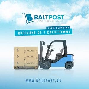 Balt Post OU