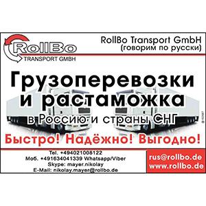 RollBo GmbH