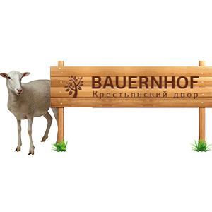 SIA Bauernhof