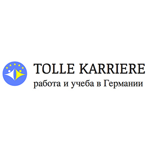 Tolle Karriere