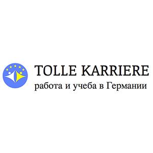 Частные объявления москвы возьму украинца подать объявление в газету работа сургут