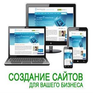 Eduard Frank Web Dienstleistungen