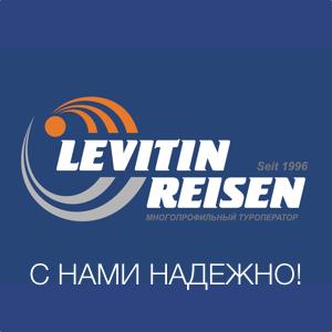 Levitin Reisen