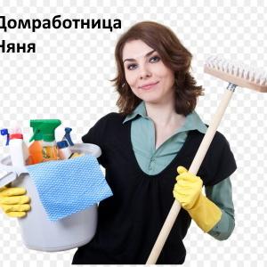 Инноватор - Грузинская Кухня